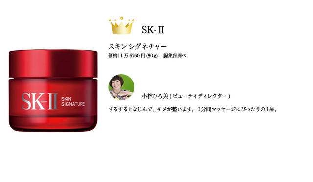 "2009 COSMETIC OF THE YEAR|お客様相談室 <span class=""text-freedialicon"">0120-021325</span>"