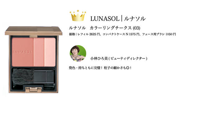 "2009 COSMETIC OF THE YEAR|カネボウ化粧品 <span class=""text-freedialicon"">0120-518-520</span>"