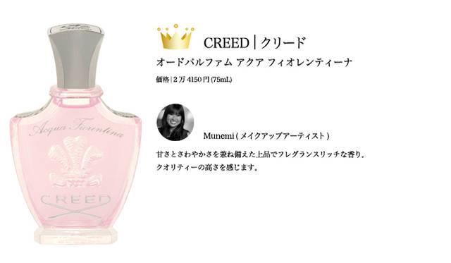 2009 COSMETIC OF THE YEAR ブルーベル・ジャパン 香水・化粧品事業本部 Tel. 03-5413-1070