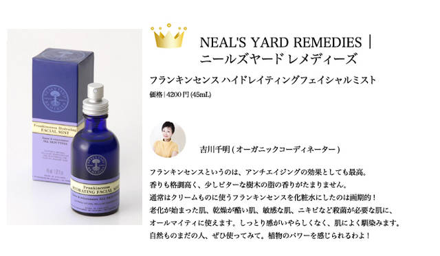 """2009 COSMETICS OF THE YEAR