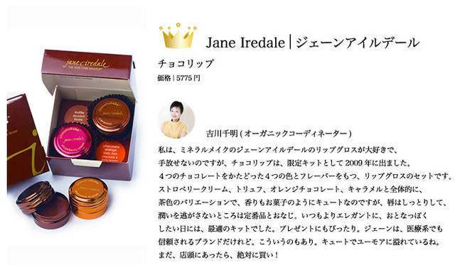2009 COSMETICS OF THE YEAR|エム・アール・アイ Tel.03-5413-7676