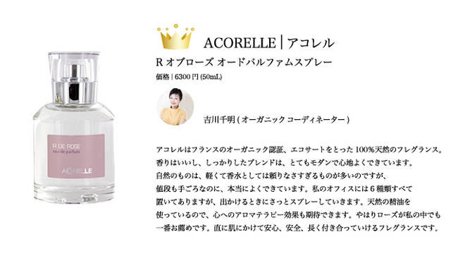 2009 COSMETIC OF THE YEAR|