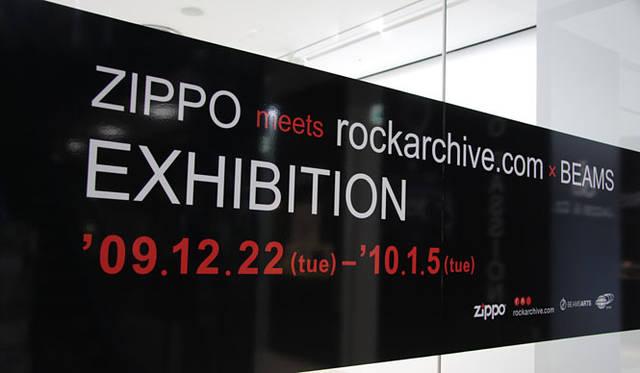 Zippo meets Rockarchive.com × BEAMS|会場