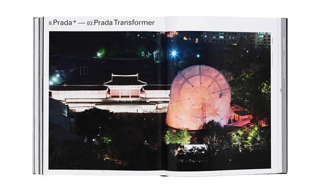 PRADA プラダ 「Prada+」より。ソウルで開催されたレム・コールハースによる「プラダ トランスフォーマー」のパビリオン。