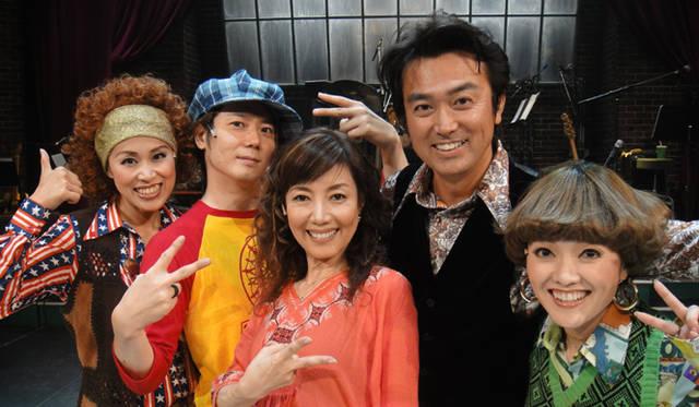 戸田恵子 連載|ミュージカル「今の私をカバンにつめて」幕が上がりました 左から、麻生かほ里さん、植木 豪、戸田恵子、石黒賢さん、入絵加奈子さん