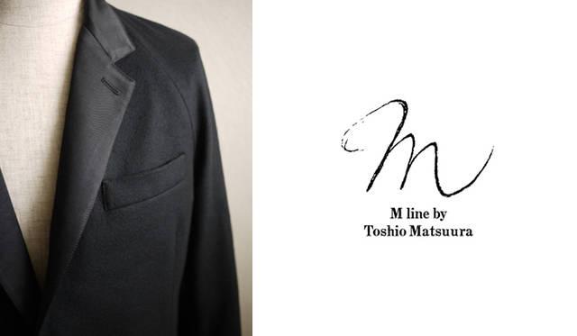 <strong>M line|エム・ライン</strong> 圧縮ウールを洗いにかけて、独特の風合いをまとったジャケットは、オンにもオフにもコーディネイトしやすい万能アイテム! ジャケット 6万2790円(エム・ライン)