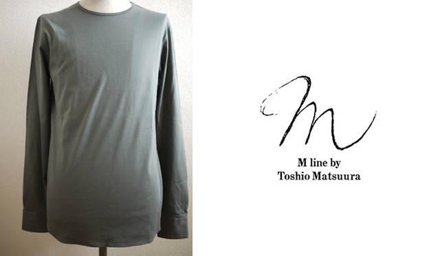 <strong>M line|エム・ライン</strong> 袖はシャツ地、身ごろはTシャツ地で、気負わずカジュアルシーンからちょっとしたパーティーまで対応するM lineのカットソーシリーズに新色が登場。秋らしい深みのあるモスグリーンは、今季のトレンドでもあるミリタリー気分もカバー。 カットソー 1万6590円(エム・ライン)