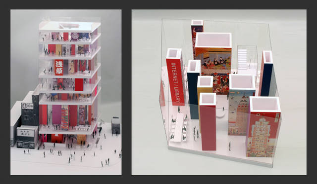 <strong>特集|OPENERS的ニッポンの女性建築家 乾久美子</strong> 『浅草文化観光センター コンペ案』 (2008年)