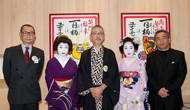 <strong> UNITED ARROWS|ユナイテッドアローズ</strong> 重松 理社長を囲んで、岩城哲哉副社長、ぎおん徳屋 徳力 滋代表と、京都から駆けつけた芸妓さん