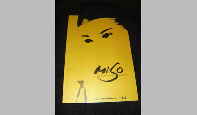 <strong>戸田恵子|社員旅行 in ソウル!</strong> 歌、舞、ともに大満足だったコリアンショー「美笑(MISO)」。