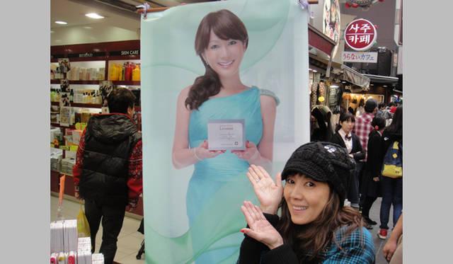 <strong>戸田恵子|社員旅行 in ソウル!</strong> 父にはダウンジャケットを、日本へのお土産には化粧品を購入しました。