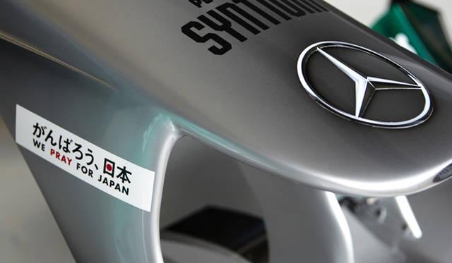 <strong>Mercedes GP|メルセデス・ベンツ GP</strong>
