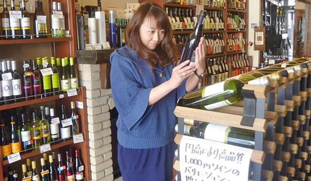 <strong>和醸和楽|酒の柳田</strong> ワインの品揃えも充実。