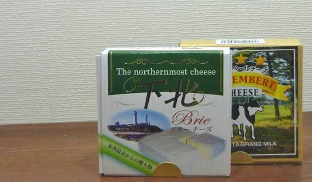 <strong>和醸和楽|酒の柳田</strong> 本州最北端の下北半島でつくられている「下北チーズ」。