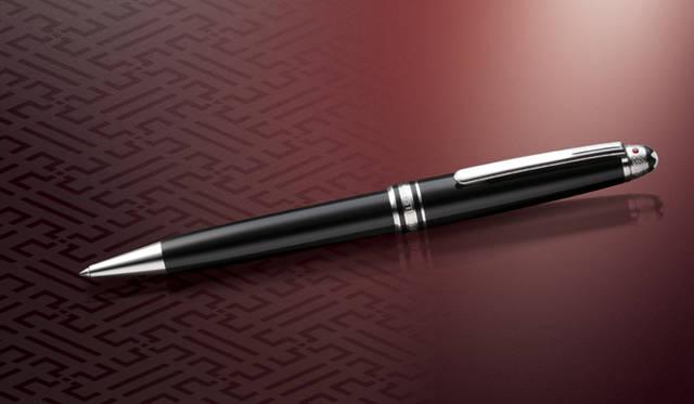 <strong>MONTBLANC|モンブラン</strong> 今年9月に日本限定で1000本のみ販売するボールペン「マイスターシュテュック レインボーハウス」