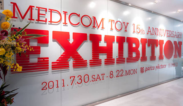 <strong>MEDICOM TOY|メディコム・トイ</strong> 「MEDICOM TOY 15th ANNIVERSARY EXBITION and ARCHIVE」