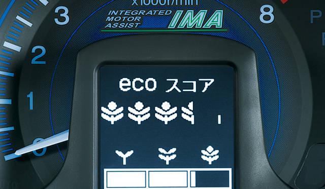 <strong>HONDA INSIGHT|ホンダ インサイト</strong> 運転終了後、そのドライブにおけるエコドライブ度を採点し、葉っぱのアイコンでスコアを表示するティーチング機能。