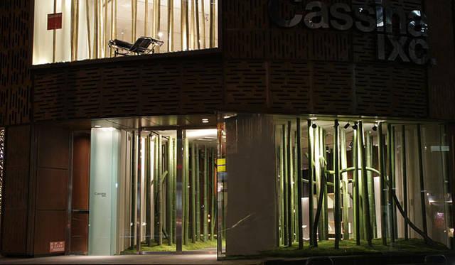 <strong>Cassina ixc.|カッシーナ・イクスシー</strong> カッシーナ・イクスシー青山本店