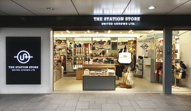 <strong>UNITED ARROWS|ユナイテッドアローズ</strong>  THE STATION STORE UNITED ARROWS LTD. Echika表参道店