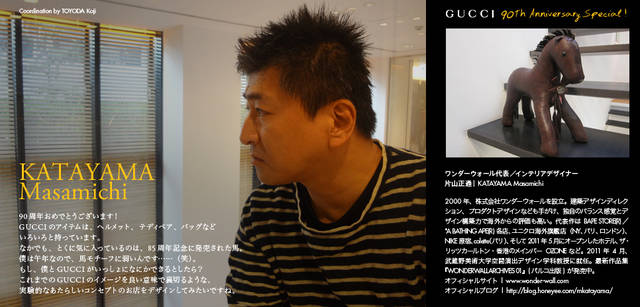 sports shoes 04e82 ed13f GUCCI|90人からのセレブレーション!(1) - Web Magazine ...