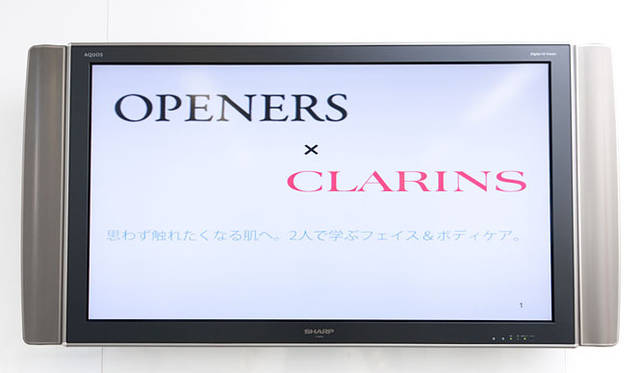 「OPENERS×クラランス美容講習会」 それでは、講習会スタート!