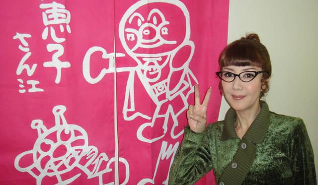 <strong>戸田恵子</strong>|楽屋にはアンパンマンののれん! なんと名前入りです。