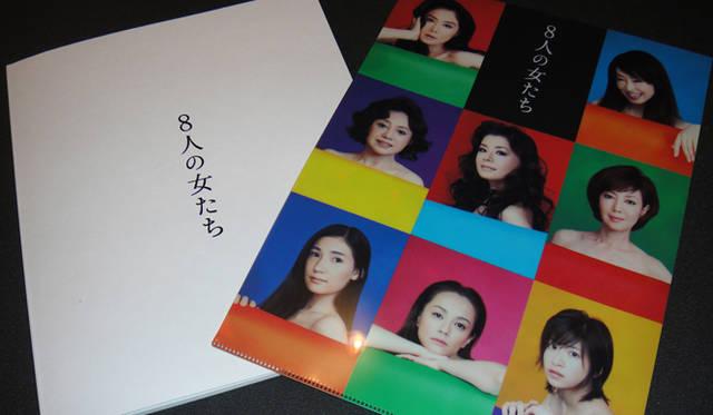 <strong>戸田恵子</strong>|浅野温子さん、荻野目慶子さん、加賀まりこさん、大地真央さん、マイコさん、牧瀬里穂さん、南沢奈央さん。さまざまな生い立ちと、育ちのちがう女優たちによるキャスティングは当初から豪華絢爛(私はさておき)と言われていました。顔合わせから稽古場、そしてキャスト全員で出演した『ビストロスマップ』など、いつも本当にゴージャス! と、お客さん気分で見てました。
