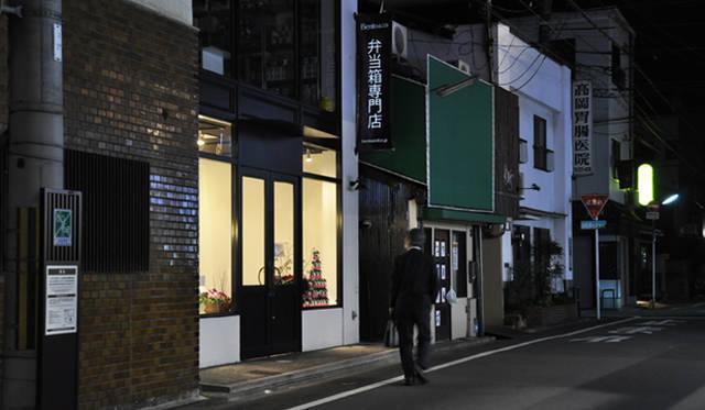 <strong>Bento&co</strong> 4月7日にオープンしたばかりのBento&co初の実店舗