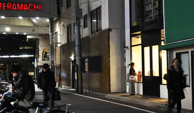 <strong>Bento&co</strong> 京都の三条駅から歩いて約10分の場所
