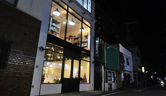 <strong>Bento&co</strong> 1階がお店、2階は事務所として使用する