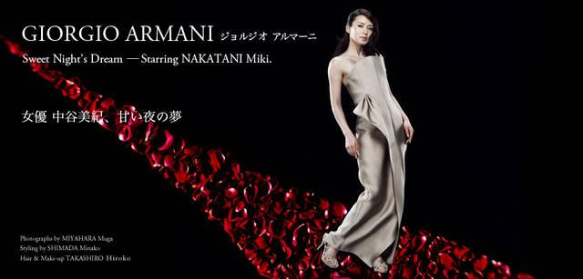 <strong>GIORGIO ARMANI|ジョルジオ アルマーニ</strong><br />構築的な美しさを誇る胸もと、ウエスト右あたりからアシンメトリーな線を描くデザイン。肌になじむシャンパンゴールドのドレスは、控えめながらも芯のとおった女性を思わせ、レッドカーペットを歩く女優の威厳を完成させる。ドレス 52万5000円(ジョルジオ アルマーニ/ジョルジオ アルマーニ ジャパン)