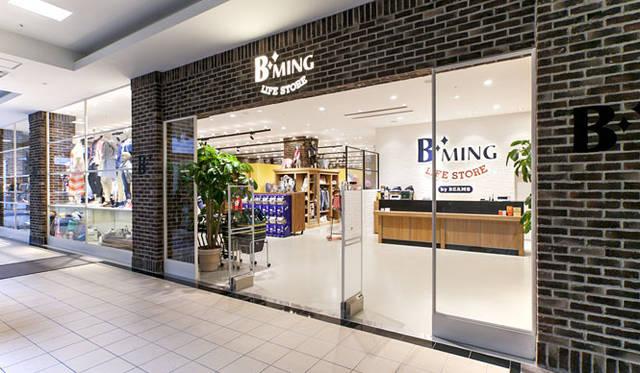 <strong>BEAMS|ビームス</strong> ビーミング ライフストア by ビームス ららぽーと TOKYO-BAY店