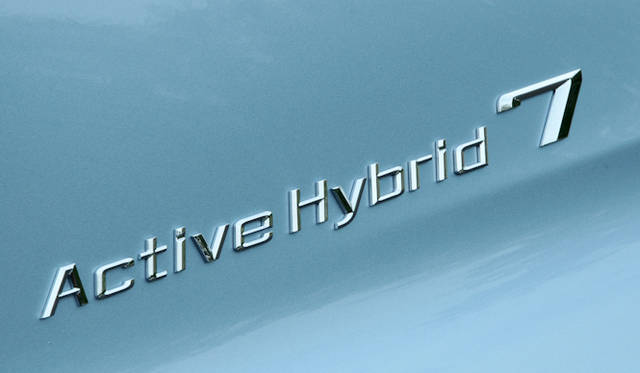 <strong>ActiveHybrid 7|アクティブ ハイブリッド7</strong>