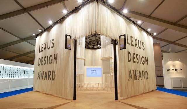 <strong>LEXUS DESIGNE AWARD|レクサス デザイン アワード</strong><br />TOKYO DESIGNERS WEEK 2012のレクサスブース