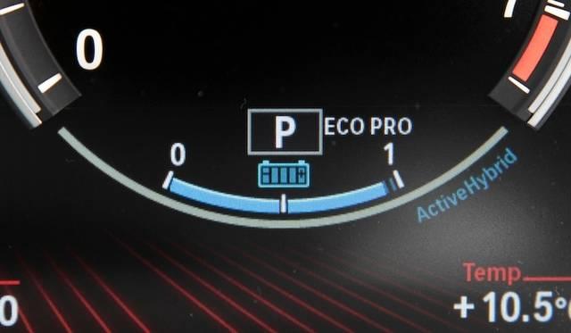 <strong>BMW ActiveHybrid 5|ビー・エム・ダブリュー アクティブハイブリッド 5</strong><br />ECO PROモードももちろん搭載している
