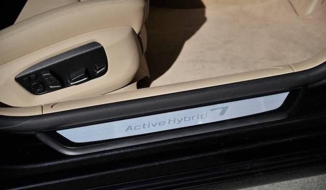 <strong>BMW ActiveHybrid 7|ビー・エム・ダブリューアクティブハイブリッド7</strong>