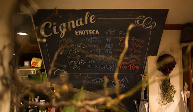 <strong>角田陽太|東京浪漫酒場</strong> 学芸大学「Cignale Enoteca(チニャーレ・エノテカ)」 厨房の中に建物階段部の下側を利用したドリンクリスト