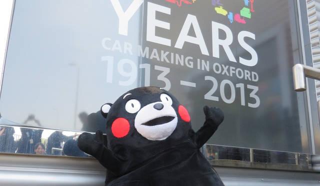 ミニを製造するオックスフォード工場は、今年100周年を迎える