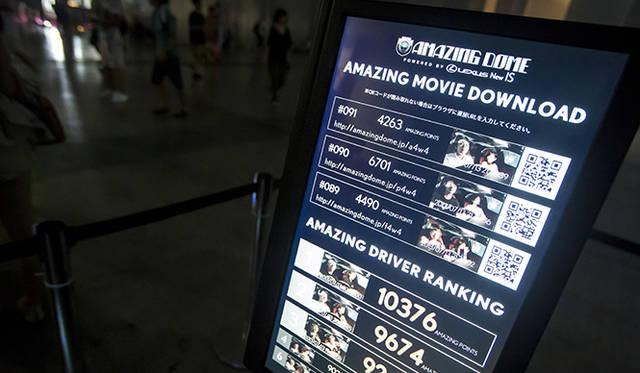 動画のダウンロードサービス以外にも、会場に設置されたモニターには、アトラクションのランキングも表示されていた