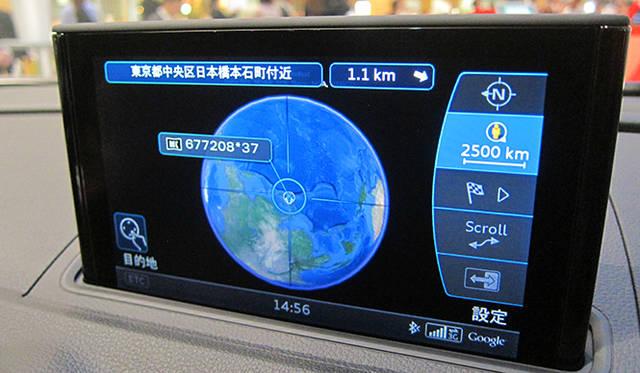 新型A3では、ナビゲーションシステムに「Google Earth」の画像やストリートビューの表示が可能に</div>
