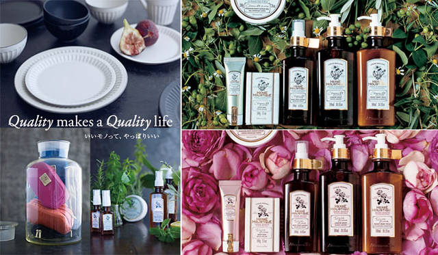<strong>Afternoon Tea LIVING|アフタヌーンティー・リビング</strong> 「Afternoon Tea PREMIUM COLLECTION」