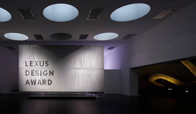 """豊かな社会を作り上げる""""DESIGN""""作りのために、を標榜しレクサスが立ち上げた、全世界の若手クリエイターを対象とした国産デザインコンペティション「LEXUS DESIGN AWARD」。第1回の受賞作品は、イタリアで開催されたミラノサローネで展示がおこなわれた"""