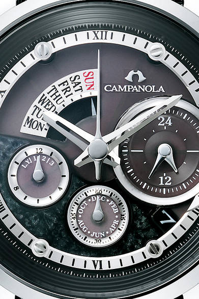 「CAMPANOLA|カンパノラ「黒橡(くろつるばみ)」<br />