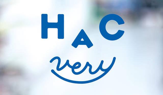 <strong>西澤明洋(EIGHT BRANDING DESIGN)</strong> HAC very(2012~) ドラッグストアの老舗HACと調剤薬局の老舗薬樹が共同開発した新ブランド