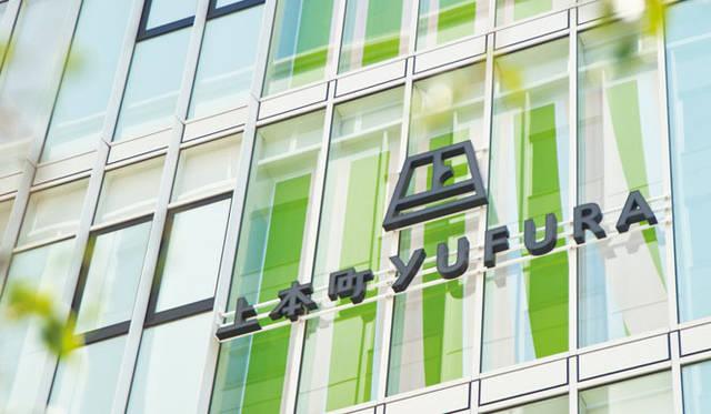 <strong>西澤明洋(EIGHT BRANDING DESIGN)</strong> 上本町YUFURA(2010~) 近鉄(近畿日本鉄道)100周年事業の一環として建設された大型複合施設