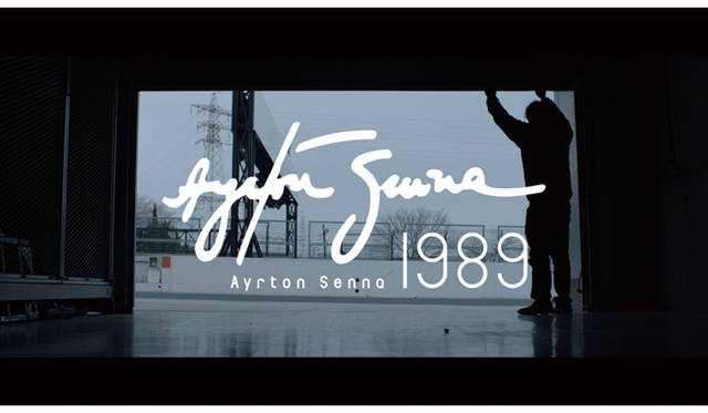 エンターテインメント部門 大賞:『Sound of Honda / Ayrton Senna 1989』<br /> &#169; Honda Motor Co., Ltd. and its subsidiaries and affiliates.