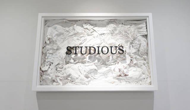 <strong>STUDIOUS|ステュディオス</strong> 「STUDIOUS」のショップのシンボル
