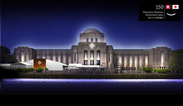 創業175周年を迎えた今年1月、明治神宮外苑にて『パテック フィリップ展~歴史の中のタイムピース~』が開催された