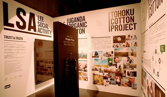 東日本大震災により稲作が困難になった農地で綿(コットン)を栽培、紡績、商品化、販売まで一貫しておこなう「東北コットンプロジェクト」。リーもまた、この取り組みに賛同している