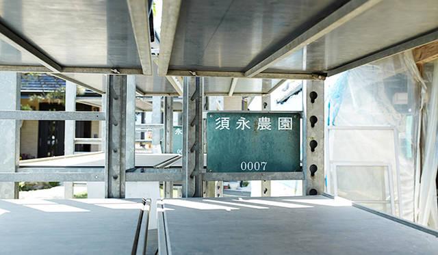 「ピルエット」には、毎日のように埼玉の「須永農園」から野菜が届く